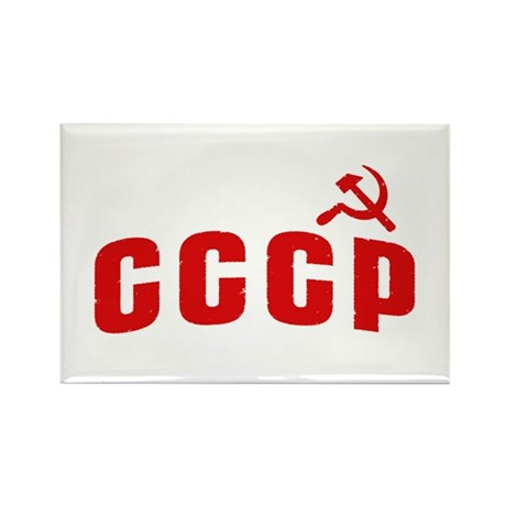 Hammer and Sickle CCCP Rectangle Magnet