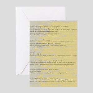 Desiderata on Tan and Gray Greeting Card