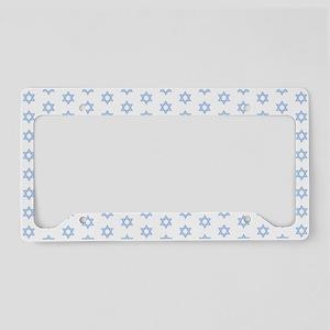 MDservetrayWhiteLtBlue-a License Plate Holder