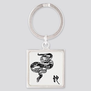 Chinese Snake Square Keychain