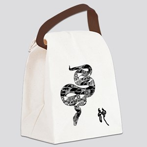 Chinese Snake Canvas Lunch Bag