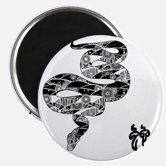 Chinese Snake Magnet