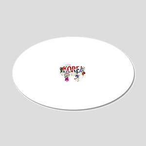 Dance Korea 20x12 Oval Wall Decal