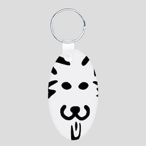 Dog-o-Lantern pumpkin face Aluminum Oval Keychain