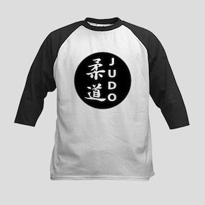 Ultimate Judo Kanji emblem Kids Baseball Jersey