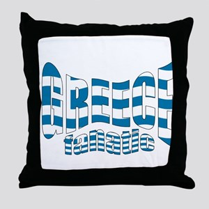 Greek flag fanatic Throw Pillow