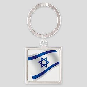 Israel Flag Keychains