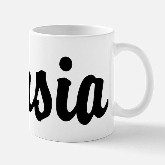 Busia Mug