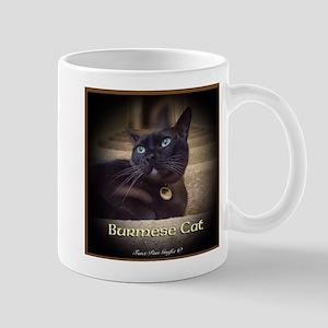 Burmese Cat (FancieR) Mug