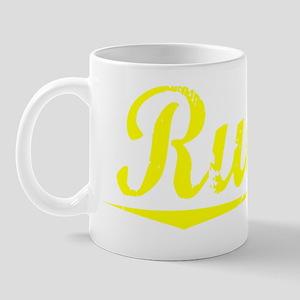 Rueda, Yellow Mug