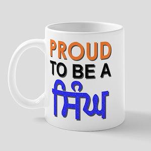 Proud to be a Singh Mug