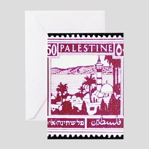 Palestine Vintage Postage Stamp Greeting Card