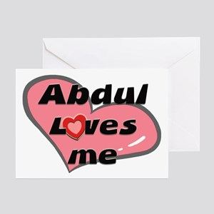 abdul loves me  Greeting Cards (Pk of 10)