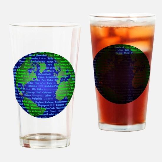 Peace On Earth Mandarin Drinking Glass