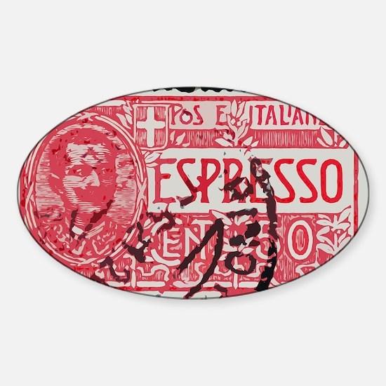 Espresso Sticker (Oval)
