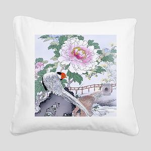 Twin Duvet Left Pheasant Peon Square Canvas Pillow