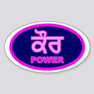 Kaur Power Oval Sticker