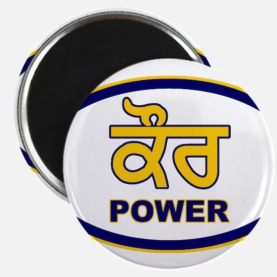 Kaur Power 2 Magnet