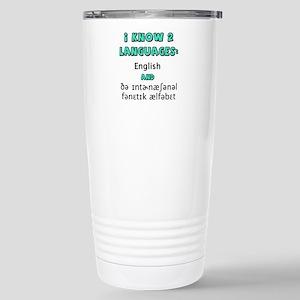 I KNOW 2 LANGUAGES Mugs