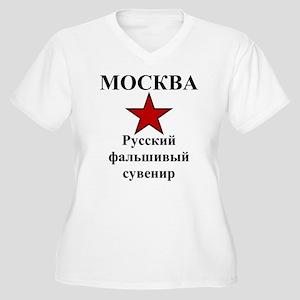 Russian Souvenir Women's Plus Size V-Neck T-Shirt