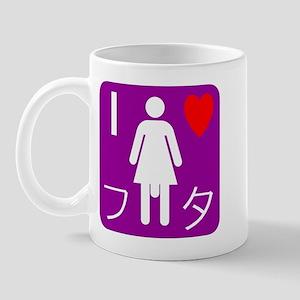 Futa Sign Mug