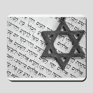 JEWISH STAR ABD HEBRE Mousepad