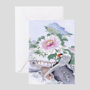 Rt Curtain Pheasants Peony Floral Bo Greeting Card