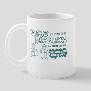 Wong Brothers Laundry Service Mug