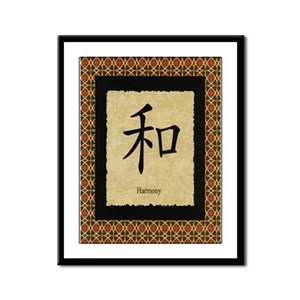 HARMONY IN KANJI WRITING Framed Panel Print