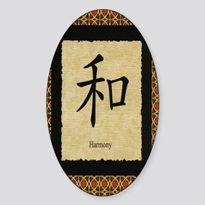HARMONY IN KANJI WRITING Oval Sticker