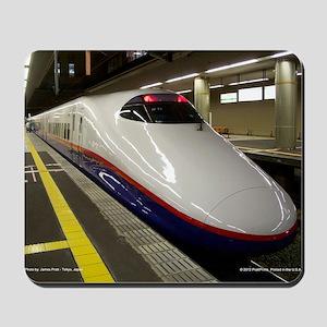Japan_WC_01_JAN Mousepad