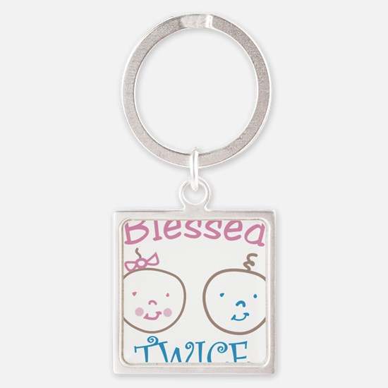 Blessed Twice Square Keychain