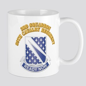 DUI - 3rd Squadron - 89th Cavalry Regt with Text M