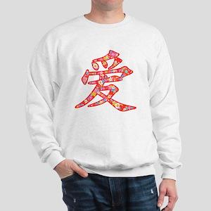 Love Chinese Character Sweatshirt