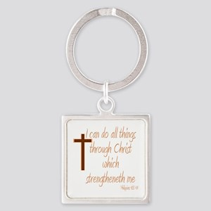 Philippians 4 13 Brown Cross Square Keychain