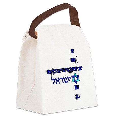 Support Israel Canvas Lunch Bag