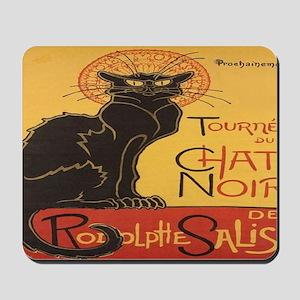 57 Rug Mousepad