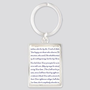Aleph Hebrew letter with Psalm 1 Portrait Keychain