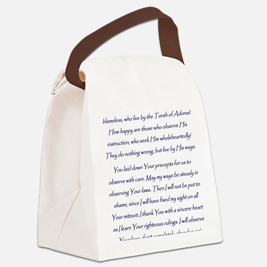 Aleph Hebrew letter with Psalm 11 Canvas Lunch Bag