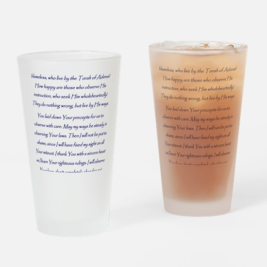 Aleph Hebrew letter with Psalm 119  Drinking Glass
