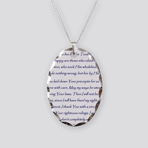 Aleph Hebrew letter with Psalm Necklace Oval Charm