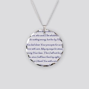 Aleph Hebrew letter with Psa Necklace Circle Charm
