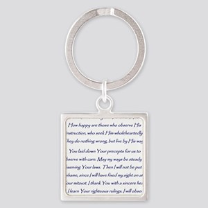 Aleph Hebrew letter with Psalm 119 Square Keychain