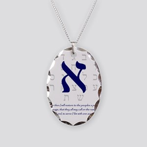 Aleph Hebrew letter Necklace Oval Charm