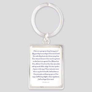 Bet Hebrew letter with Psalm 119 Portrait Keychain
