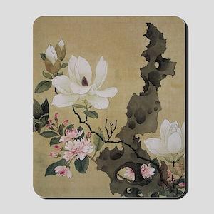 Chen Hongshou Leaf Album Painting Mousepad