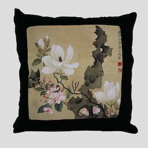 Chen Hongshou Leaf Album Painting Throw Pillow