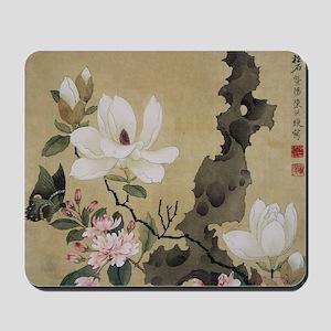 Chen Hongshou Mousepad