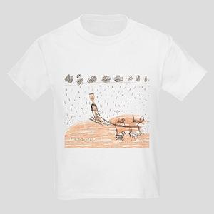 My Weekend Mushing w/story Kids Light T-Shirt