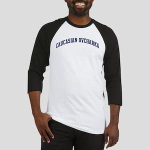 Caucasian Ovcharka (blue) Baseball Jersey